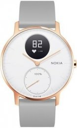 Nokia Steel HR (36mm) Rose Gold w/  Grey Silicone wristband  (36white-RG-S-Grey)