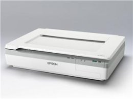 Epson WorkForce DS-50000, A3, 600 DPI  (B11B204131)